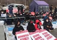 성주 사드기지, 공사장비 반입…주민과 마찰 우려
