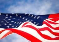 [더오래]법인세율 인상, 부유세 도입…미국에 부는 증세 바람