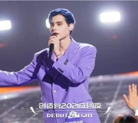 """""""제발 뽑지말라""""는데 결승행…중국판 '프듀' <!HS>러시아<!HE> 청년 화제"""