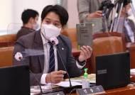 """20년 반대하던 '군 가산점' 꺼낸 與…당내서도 """"할말 잃었다"""""""