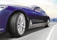 [자동차] 성능부터 사이드 월 디자인까지 … 60년 기술 집약된 타이어
