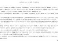 연일 한국군 때리는 북…도발 명분쌓기 징후?