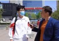 '중국판 대치동'에서만 볼 수 있다는 놀라운 풍경