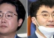 """김남국 """"왜곡된 선동"""" 이준석 """"최문순 거짓말"""" 차이나타운 설전"""