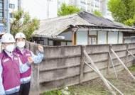 [대한민국의 중심 충청] '예미지 사랑나눔 봉사단' 통해 매년 국가유공자 노후주택 무료로 보수