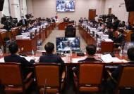[속보] 與최혜영 비서 코로나 확진에…국회 법사위 연기