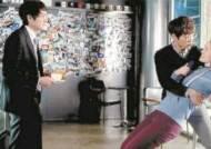김치 싸대기, 분노의 샤워신…미드에 이런 장면 나온다고?