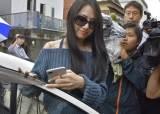 '성관계하려 돈번다'던 日부호 사망…55세 연하 부인 체포