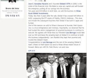 [<!HS>함께하는<!HE> <!HS>금융<!HE>] 미국 ETF 운용사 'Global X' 3년 만에 자산 300억 달러 돌파