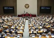 천대엽 대법관 후보자 임명동의안, 국회 본회의 통과