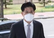 세종아파트 안 살고도···취득세 1000만원 면제받은 노형욱