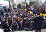 """[속보] 대법 """"옛 통진당 국회의원들 의원직 회복 불가"""""""