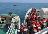 [영상]그물에 걸려 표류하던 여객선…신고 30분만에 승객 61명 전원 <!HS>구조<!HE>