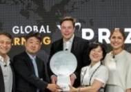 최태원의 '착한기업' 투자 100억…교육·환경 문제 해결 앞장