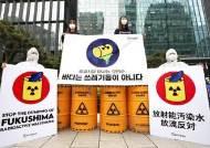 """""""후쿠시마 오염수 방류 땐, 미국·캐나다에 가장 큰 영향"""""""