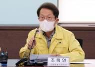 """조희연, 결국 오세훈 제안 받았다 """"자가검사키트 학교 도입"""""""