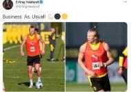 헤어밴드 다음은 상투머리…홀란드, 베일따라 레알행?