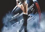 [issue&] 조각 몸매의 프로골퍼 박기태가 등장한 '야마하골프 광고' 시선 집중