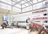 [기업이 힘이다!] 세계 최대 규모 액화수소 공장 건립 추진