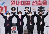[속보]100표 중 66표 받았다…김기현, 국민의힘 새 원내대표