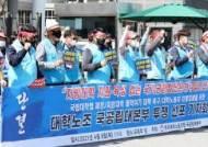 """""""지방국립대 무상대학으로"""" 與 법안, 사립대 죽음 앞당긴다"""