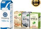 <!HS>연세대<!HE> 연세유업 '브랜드 고객 충성도 대상 소비자조사' 우유·두유 모두 대상