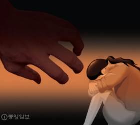 """자칭 목사의 '음흉한 손'···""""내 배 만질래?"""" 11살 남녀 <!HS>성추행<!HE>"""