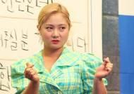 """'男인형 성희롱' 박나래 경찰 수사…""""성실히 임하겠다"""""""