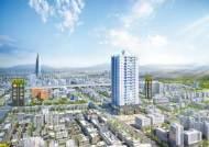 [분양포커스] 대형 개발호재 품은 트리플 역세권강남권 4억원대 명품 소형 아파트