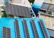 '탄소 배출 제로' 를 향한 이도(YIDO)의 작은 움직임…태양광 에너지를 활용한 소각장 운영