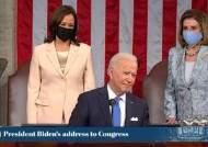 """[사설] """"북핵은 위협, 단호히 대처"""" 바이든 입장은 분명하다"""