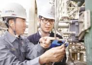 [기업이 힘이다!] 협력회사 금융지원, 기술·상품 공동 개발