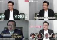 """'자산어보' 차순배, """"고시원 월세 밀렸을 때 오달수 형님이..."""" 대기만성 배우로 우뚝!"""