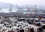 4월 수출액 41.1% 증가…2011년 1월 이후 '10년 만에 최대폭' 상승