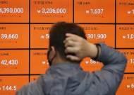 비트코인 올라도 내려도 돈 번다…비트코인 ETF 2주새 11% 수익