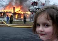 '불 났는데 웃는 꼬마' 사진, 6억에 팔렸다…NFT가 뭐길래