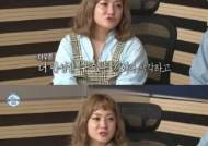 """'성희롱 조사' 앞둔 박나래, 할아버지 만나 """"실수 안할것"""" 눈물"""