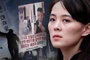 """김여정의 이간계…한미 정상회담 앞두고 """"탈북자놈"""" 꺼냈다"""