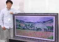 """""""롤러블 TV처럼 돌돌 마는 스마트폰? 원가 절감이 관건"""""""