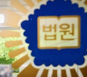 """동료 군인 <!HS>성추행<!HE>한 20대 집행유예 """"<!HS>추행<!HE> 가볍지 않으나 정신질환 고려"""""""