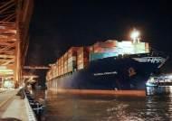 실적 호조세 탄 HMM, 중소기업 위해 21번째 임시선박 투입