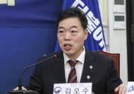 """새 검찰총장에 김오수 지명…""""검찰개혁 소임 다할 것 기대"""""""