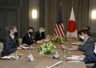 """미·일 외교장관 런던서 회담…""""블링컨, 새 대북정책 설명"""""""