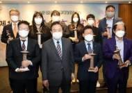 유재준·양구군 소강체육대상 공로상..본지 김식 기자는 언론상