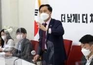 """김기현 """"여당 대표 출마했던 김부겸 총리 안돼, 다시 추천하라"""""""