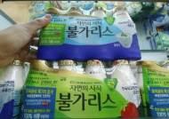 '코로나 불가리스 파문' 남양유업 회장 대국민 사과 나선다