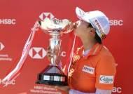 복면 쓴 김효주, LPGA 투어 5년 4개월만에 우승