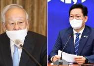 """경영계 """"송영길, 기업에 우호적…이재용 사면 재요청할 것"""""""