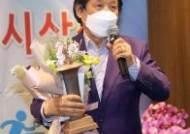 [포토]소강체육대상 공로상 수상한 유재준 복싱협회명예회장