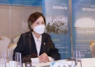 대학끼리 공동수업…서울·전남대 등 46곳 '혁신공유대학'선정